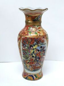 8 Chinese Famille Rose Gold Porcelain Figures Beauties Woman Bottle Vase