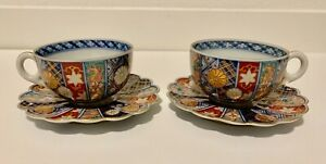 Japanese Imari Arita Ware Hand Painted Porcelain Tea Cups With Saucers Set Of 2