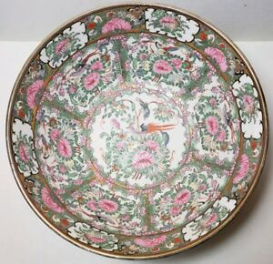 Large 19th Century Chinese Rose Medallion Porcelain Bowl