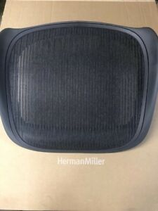Herman Miller Classic Aeron Chair Seat Frame Pan C Size Replacement Brand New