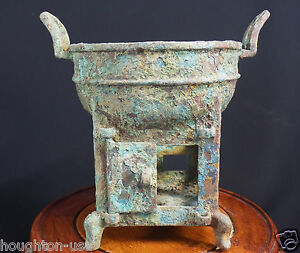 Ancient Chinese Ritual Bronze Incense Burner Censer With Doors Shang Dynasty