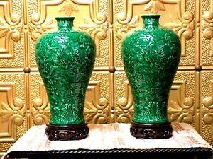 Pair Of Chinese Porcelain Vases 14 Tall W Stands Green Relief Carved Dragons