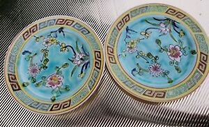 Oriental Chinese Tea Bowl Saucers Hand Painted Floral Motifs Set Of 2