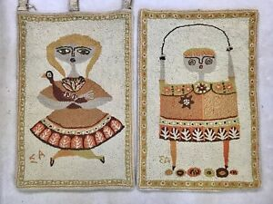Evelyn Ackerman Mid Century Textile Rug Tapestry Set Of Two