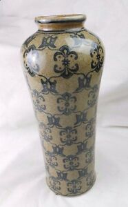 Tall Chinese Vase Blue And Tan