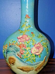 Rare Hand Carved Painted 15 Inch Chinese Vase Early To Mid 20th Century