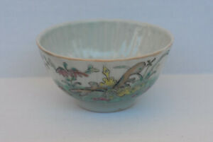 Antique Chinese Famille Rose Ribbed Porcelain Tea Cup Bowl Marked