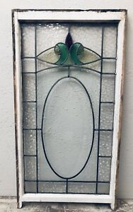 Antique English Leaded Stained Glass Floral Flower Window Panel Salvage H 56
