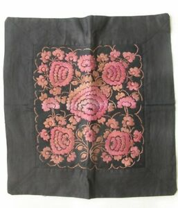 Chinese Minority People S Old Hand Embroidery