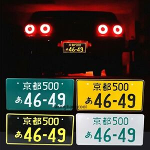 Jdm Style Universal Japanese Style Racing License Plate Aluminum License Number