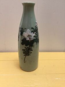 19th Century Small Chinese Porcelain Vase Qing Dynasty