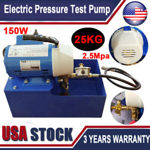 Dsy 25 Electric Pressure Test Pump Hydraulic Piston Testing Pump 110v 2 5mpa