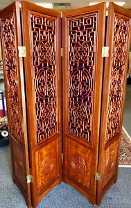 Antique Chinese Qing Dynasty Teak 4 Panel Floor Screen 6ft