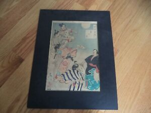Vtg Japanese Woodblock Print Moon Of The Obon Festival Yoshitoshi 100 Views