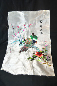 Fantastic Vintage Chinese Silk Embroidery Birds Flowers Unframed