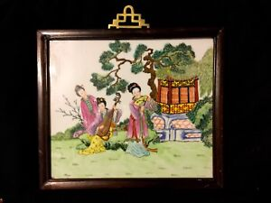Vintage Chinese Porcelain Plaque Hand Painted In Hang Kong Japanese Porcelain