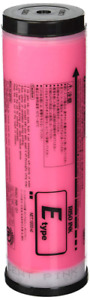 2 Riso S 7211 Fluorescent Pink Ink For Risograph Ez Mz And Rz Series Duplicat