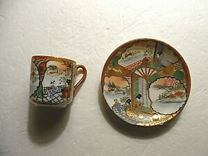 Vintage Set Of Ornate Japanese Eggshell Porcelain Tea Cup Saucer