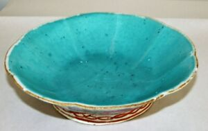 Chinese Qing Porcelain Bowl Famille Rose Petal Shape Footed C 1850 1899 8 D