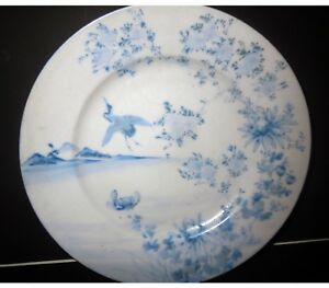 Master Hand Painted Signed Antique Asian Porcelain Bowl Chinese Japanese