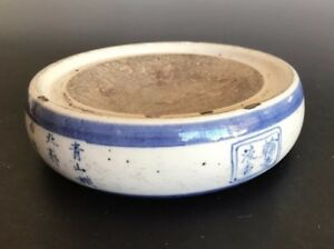 Antique Chinese Porcelain Inkstone Blue And White Ming Dynasty Calligraphy