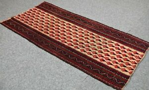 Vintage Persian Area Rug Qashqai 3 4 X6 9 Hand Knotted 100 Wool Pile Carpet