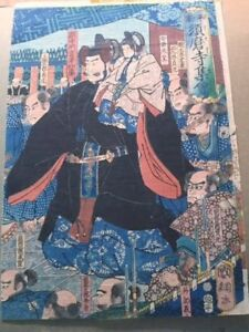 Antique Japan Yoshitoshi 1880 Print Hideyoshi Advances Woodblock Colorful