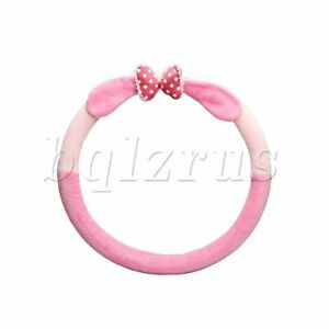 Cute Car Steering Wheel Cover For Girls