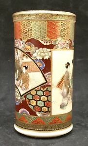 1fine Japanese Meiji Satsuma Brush Pot Vase Signed