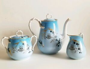 Antique Russian Gardner Porcelain H P Coffee Tea Set
