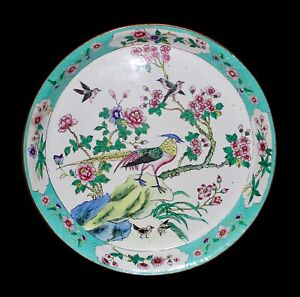 Antq Chinese Cloisonne Enamel Famille Rose Peacock Plate Marked Early Republic
