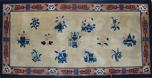 Antique 1920s Peking Chinese Zen Pictorial Hand Knotted Wool Rug Carpet 5 X 2 4