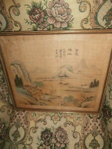 Rare Chinese Painting On Silk Frame Onglass Cenary Land Scape Mountain