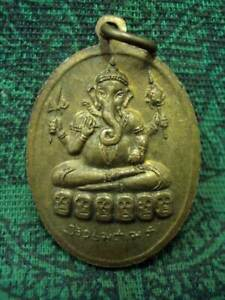 Coin Lord Ganesh On Skull Rev Shiva God Hindu Magic Talisman Thai Amulet Pendant