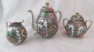 Antique Rose Medallion Chinese Tea Pot Sugar Bowl Creamer