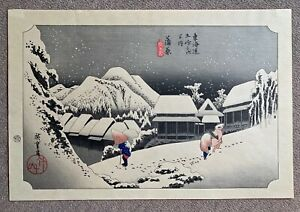 Hiroshige Japanese Woodblock Print Night Snow At Kambara