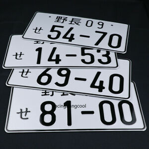 1pc Universal Jdm Japanese Style License Plate Racing Aluminum License Number