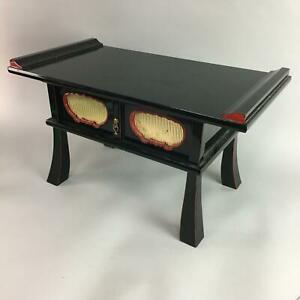 Japanese Buddhist Altar Fitting Vtg Wooden Lacquer Offering Table Kyozukue B710