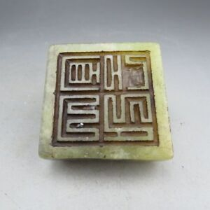 Chinese Jade Noble Collection Manual Sculpture Jade Square Seal U702