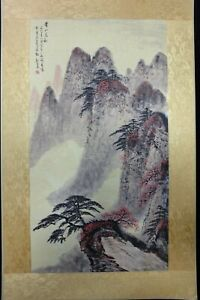 Very Old Large Chinese Paper Hand Painting Mount Huang Weizixi Mark