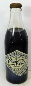 1975 COMMEMORATIVE COCA-COLA 75th ANNIVERSITY  ATLANTA BOTTLING CO.