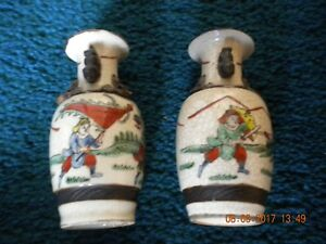 Pair Of Antique Chinese Vases Ca 1930