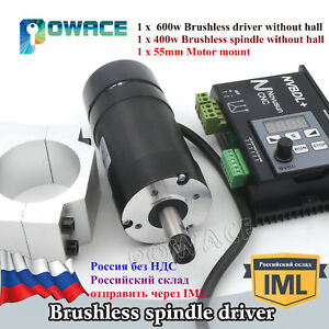 rus cnc Kit 400w Brushless Spindle Motor 60v Dc 600w Driver Nvbdl 55mm Bracket