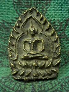 Rian Jaosua Lp Boon Talisman Coin Powerful Luck Wealth Yantra Thai Buddha Amulet
