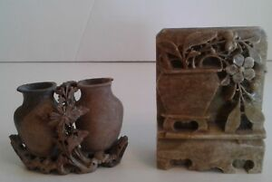 Vintage Antique Soapstone Chinese Carved Floral Leaves Pots Jugs Pair Figures
