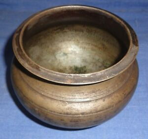 Vintage Collectible Hand Hammered Bronze Bell Metal Pot Container Planter Lota A
