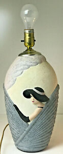 Vintage Black Grey Off White Mauve Ceramic Art Deco Lady 15 Tall Table Lamp
