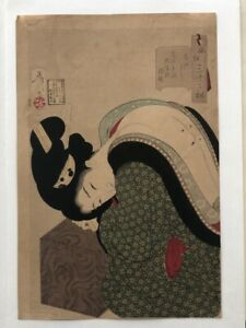 Authentic Yoshitoshi Woodblock Print Circa 1888
