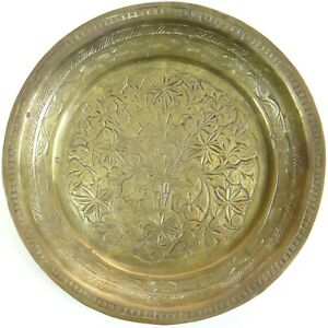 Brass Plate Tray Antique Vintage Etched Wheeled Flower Cart Design India 1930s