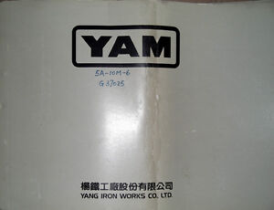 Yam Yang Iron Works Cnc 5a With Fanuc 10m 6 Electrical Drawings Manual